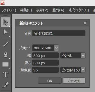 expression_nihongo.JPG