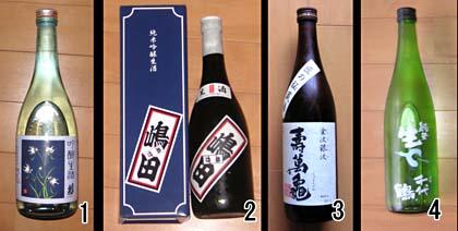 nihonshu2.jpg