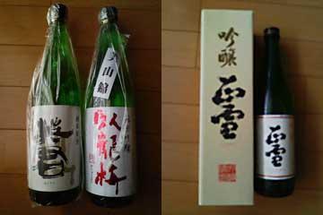 sake200903.jpg