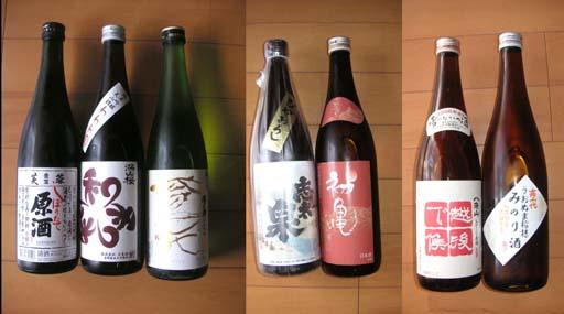 sake200910.jpg