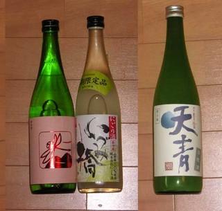 sake_kanagawa.jpg